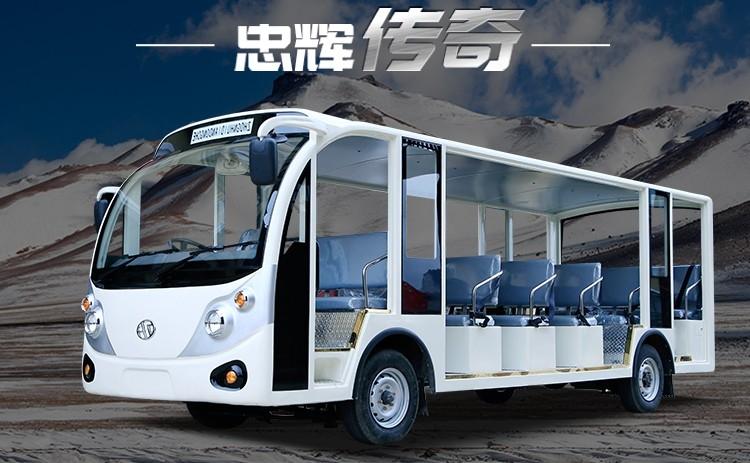 23座电动观光车(传奇)